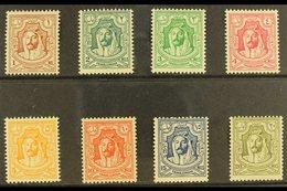 1942  Emir (No Watermark) Set, SG 222/229, Fine Mint (8 Stamps) For More Images, Please Visit Http://www.sandafayre.com/ - Jordanien