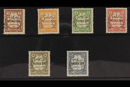 "POSTAGE DUE  1929 Complete Set Perf ""SPECIMEN"", SG D189s/94s, Fine Mint. (6 Stamps) For More Images, Please Visit Http:/ - Jordanien"