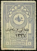 1921  1pi Ultramarine Museum Revenue Stamp With Typographed Overprint Showing Date 4½mm High, SG A54a, Mint No Gum, Smal - Turkey
