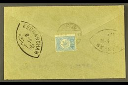 """USED IN IRAQ  1910 Cover Addressed In Arabic To Persia, Bearing On Reverse 1909-11 1pi Tied By Bilingual """"NEDJEF ECHREF"""" - Turkey"""