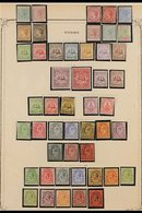1882-1950 COMPREHENSIVE MINT COLLECTION  In Hingeless Mounts On Pages, All Different With A Few Shades, Highly Complete  - Turks And Caicos