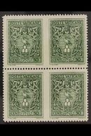 """1945 VARIETY  50c Green, Crest, Variety """"block Of 4 Imperf Vertically Between"""", Sass 93g, Very Fine Never Hinged Mint. F - Unclassified"""
