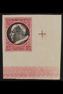 """1945 VARIETY  1.50L Red And Black, Pius XII, Variety """"imperf"""", Superb Never Hinged Mint Corner Copy. For More Images, Pl - Unclassified"""