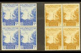 1953  Air Post 12b Bright Blue & 20b Light Bistre Brown (SG 104/05) BLOCKS OF 4, Never Hinged Mint (2 Blocks = 8 Stamps) - Yemen