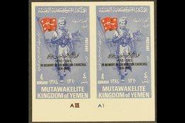 "1965  4b Ultramarine And Red Imperforate Opt'd Black ""IN MEMORY OF SIR WINSTON CHURCHILL ..."", Michel 144Bb, Never Hinge - Jemen"