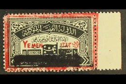 "ROYALIST ISSUES  1965 10b Black & Carmine, Consular Fee Stamp Handstamped ""YemenPostage 1383"" At Al-Mahabeshah, SG R38a, - Jemen"