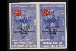 "ROYALIST ISSUES  4b Ultramarine & Red ""Churchill"" Overprint In Black IMPERF Variety, Michel 144 Bb, Never Hinged Mint Ho - Yemen"