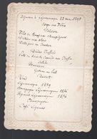 (Fals) (47 Lot Et Garonne) Menu Du Déjeuner à Lajoenmenque 22 Mai 1895 (carte De Mr Labatut Maire De Fals) (PPP21194) - Menus