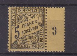 TUNISIE : T N° 35 * . TB . 1901/03 . ( CATALOGUE YVERT ) . - Postage Due