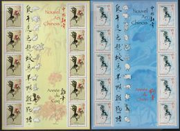 041 - FRANCE - BLOCKS – BLOCS - CHINESE NEW YEAR – NOUVEL AN CHINOIS - NEUFS** MNH - Cote 70 € - Neufs