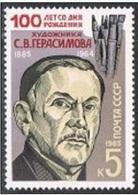 USSR Russia 1985 100th Birth Anniversary Sergei V. Gerasimov Painter Artist ART Portrait Famous People Stamp MNH Mi 5550 - 1992-.... Federation
