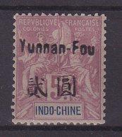 YUNNANFOU :  N° 31  * . GROSSE CHARNIERE . 1906 . ( CATALOGUE YVERT ) . - Yunnanfou (1903-1922)
