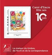 France 2019 Bloc - 10 Ans Carré D'Encre MNH / Neuf - Blocs & Feuillets
