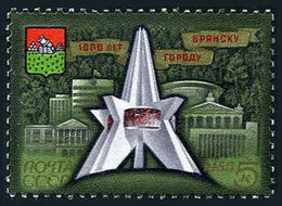 USSR Russia 1985 1000th Anniv Millenary Bryansk Immortality Monument Architecture Geography Place Stamp MNH Michel 5547 - 1992-.... Federation
