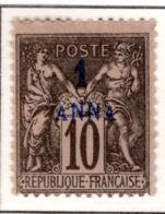 Ex Colonie Française  *  Zanzibar *  Poste  2  N* - Zanzibar (1894-1904)