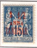 Ex Colonie Française  *  Zanzibar *  Poste  22  N* - Zanzibar (1894-1904)