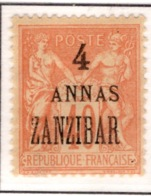 Ex Colonie Française  *  Zanzibar *  Poste  26  N* - Zanzibar (1894-1904)