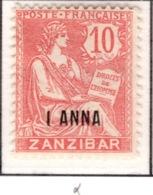 Ex Colonie Française  *  Zanzibar *  Poste  48  N* - Zanzibar (1894-1904)