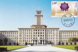 2019-27 CHINA  100 Anni.of NANKAI UNIVERSITY MC - 1949 - ... République Populaire