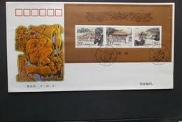 China: 1998 UnAd. S/S Ca-FDC (#UV1) - Briefe U. Dokumente