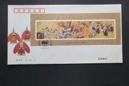 China: 1994 UnAd. S/S Ca-FDC (#UV2) - Briefe U. Dokumente