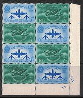 Egypte - Egypt - Yvert 408-409 Coin Daté - Scott#408-409 Plate Block - Egypt
