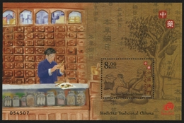 Macau 2003 - Mi-Nr. Block 111 ** - MNH - Medizin / Medicine - Ongebruikt