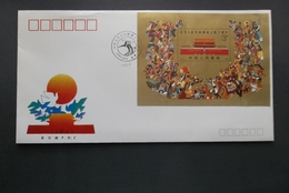 China: 1989 UnAd. S/S Ca-FDC (#UV4) - 1949 - ... Volksrepublik