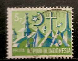 INDONESIE       OBLITERE - Indonesia