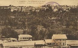 Vodena General View And Station  Edessa  . Gare . Cachet Navire Hopital. Ship Hospital - Grèce