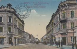 AK - Serbien - Belgrad - Strassenansicht - Börse U. Monopol Direction - 1925 - Serbien
