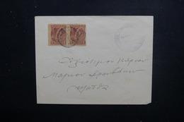 CRÊTE - Affranchissement Plaisant Type Hermés En Paire Sur Enveloppe En 1907 - L 48496 - Creta