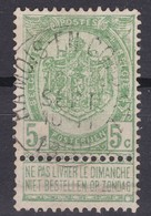 N° 56  HAMOIS EN CONDROZ Obliteration Faible - 1893-1907 Coat Of Arms