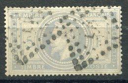 RC 14756 FRANCE N° 33 - 5F EMPIRE COTE 1300€ 2eme CHOIX ( VOIR SCAN ET DESCRIPTION ) - 1863-1870 Napoléon III. Laure