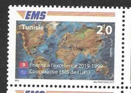 TUNISIA, 2019, MNH,  EMS, 1v - Post