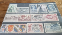 LOT 481358 TIMBRE DE FRANCE NEUF** LUXE - France