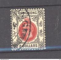 Hong-Kong  :  Yv  129  (o) - Hong Kong (...-1997)