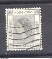 Hong-Kong  :  Yv  184  (o) - Hong Kong (...-1997)