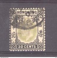 Hong-Kong  :  Yv  87  (o) - Hong Kong (...-1997)