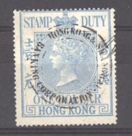 Hong Kong  -  Fiscal  :  à  1 $  (*) - Hong Kong (...-1997)