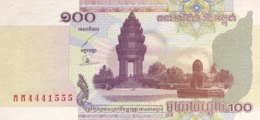 Cambodia 100 Riel, P-53 (2001) - UNC - Serial Number 4441555 - Kambodscha