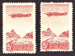 Maroc 1944 - Airmail - 5F Plane On Palm Grove Cond # MNH # Maroc Et Maroo - Maroc (1891-1956)