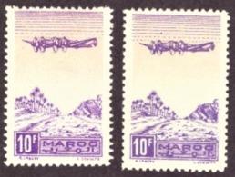 Maroc 1944 - Airmail - 10F Plane On Palm Grove Cond # MNH # Maroc Et Maroo - Maroc (1891-1956)