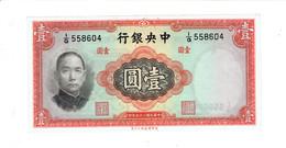 CHINE - 1 YUAN - 1938 - ORANGE ET BRUN - 558604 - UNC - NEUF - China