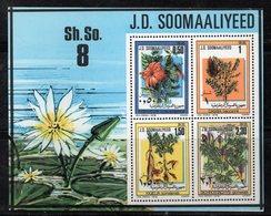 ETP411 - SOMALIA 1978 , Souvenir Sheet BF N. 7 (Michel 6) *** - Somalia (1960-...)