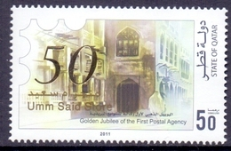 2011 Qatar First Postal Agency 1 Values MNH - Qatar
