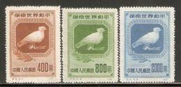 China P.R. 1950 Mi# 57-58 II (*) Mint No Gum - Reprints - Dove Of Peace By Picasso - Réimpressions Officielles