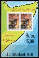 ETP416 - SOMALIA 1981 , Souvenir Sheet BF N. 10 (Michel 11) ***  Rifugiato - Somalia (1960-...)
