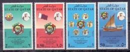 1990 QATAR GCC Supreme  Council  Complete Set 4 Values (MNH) - Qatar