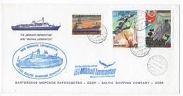 RUSSLAND-UDSSR  1983   SCHIFFSPOST  M/S MIKHAIL LERMONTOW - Lettres & Documents